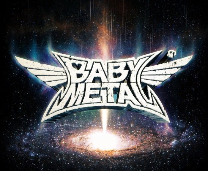 Metal Galaxy album cover
